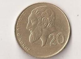 CHYPRE 1994 - Cyprus