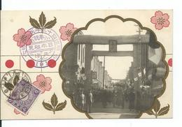 Chine     Rue Animée  Carte Décorée  Tientsin 1910 - China
