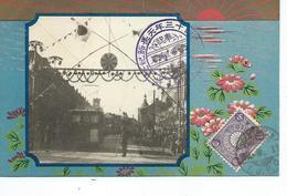 Chine     Rue Animée  Trolleybus    Carte Décorée  Tientsin 1910 - China
