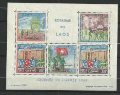 """Laos Bloc YT 41 """" Journée De L'Armée """" 1968 Neuf** - Laos"""