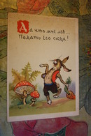 Drunken Hare - Ivre Lièvre - Ubriaco Lepre. 1956 Mushroom Champignon Amanita - Champignons
