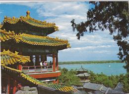 CPM CHINE PEKIN Travelling In A Picture 1975 JOLI TIMBRE - China