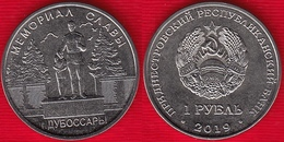 """Transnistria 1 Rouble 2019 """"Memorial Of Glory In Dubossary"""" UNC - Moldova"""