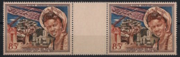 Mali - 1959 - Poste Aérienne PA N°Yv. 1 - St Louis Du Sénégal - Gutter Pair - Neuf Luxe ** / MNH / Postfrisch - Mali (1959-...)