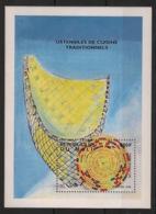 Mali - 1996 - Bloc Feuillet BF N°Yv. 42 - Ustensiles De Cuisine - Neuf Luxe ** / MNH / Postfrisch - Mali (1959-...)