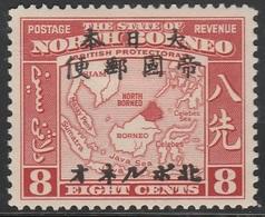 North Borneo, Japanese Occupation 1944 - SG J25, 8cts - MAP OF BORNEO & ASIA - MVLH - - North Borneo (...-1963)