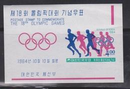 SOUTH KOREA Scott # 449a MNH - Tokyo Olympics Souveni Sheet - Korea, South