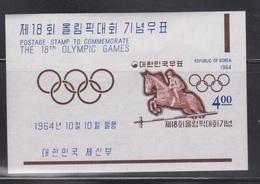 SOUTH KOREA Scott # 450a MNH - Tokyo Olympics Souveni Sheet - Korea, South