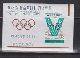 SOUTH KOREA Scott # 453a MNH - Tokyo Olympics Souveni Sheet - Korea, South