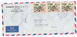 Cover 1983 Sent From Jdeidit El Metn To France FAO Stamps, Lebanon Libano - Lebanon