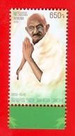 Armenia / Arménie / Armenien 2019, 150th Anniversary Of Mahatma Gandhi (1869-1948), Leader Of India - MNH - Mahatma Gandhi