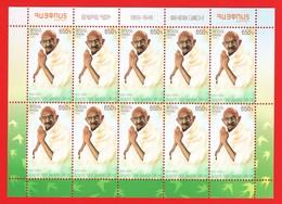 Armenia / Arménie / Armenien 2019, 150th Anniversary Of Mahatma Gandhi (1869-1948), Leader Of India, MS - MNH - Armenia