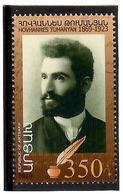 Armenia (Artsakh - Nagorno Karabakh). 2019 Hovhannes Tumanyan 150th Anniversary Arme.1v:350 - Armenia