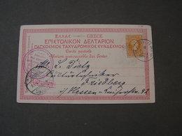 Alte Karte 1898 Nach Freiburg - 1886-1901 Hermes, Klein
