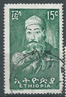 Ethiopie  -  Yvert  N°417 Oblitéré   -  Bce 20401 - Ethiopia