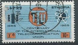 Ethiopie  -  Yvert  N°453 Oblitéré   -  Bce 20402 - Ethiopia