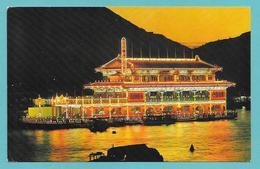 CHINA HONG KONG SEA PALACE THE FLOATING RESTAURANT 1969 - China (Hong Kong)
