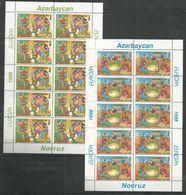 10x AZERBAIJAN - MNH - Europa-CEPT - Art - Cultures - 1998 - 1998