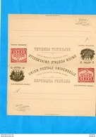 PEROU-carte Entier Postal-neuf*** 3c U P U-1897 Hotel Des Postes Rouge Et Noir-con Respuesta  Pagada - Peru
