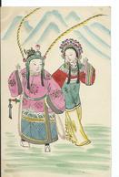 Chine  Scéne De Theatre  Poste Impériale Chinoise - China