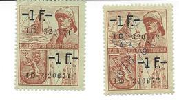 """Timbre Fiscaux """"pêcheur De Crevettes"""" 1F - Revenue Stamps"""