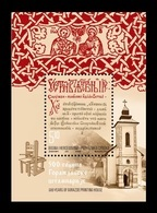 Bosnia And Herzegovina (Serbian) 2019 Mih. 782 (Bl.41) Gorazde Printing House. Church Of Saint George MNH ** - Bosnia And Herzegovina