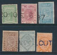 INDIA, 1882 TELEGRAPHS To 2Rs 8As - India (...-1947)