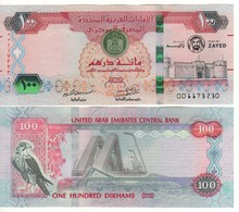 UNITED ARAB EMIRATES Newly Issued COMMEMORATIVE 100 Dirhams Dated 2018  Pnew    UNC - Emirats Arabes Unis