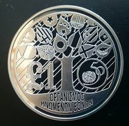 """CYPRUS 1 POUND 1995 SILVER PROOF """"50th Anniversary - United Nations 1945-1995"""" Free Shipping Via Registered Air Mail - Cyprus"""