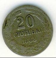 (Monnaies). Bulgaria Bulgarie 20 Stotinki 1888 & 1 Lev 1925 & Epinglette Repro & 50 S Nato 2004 - Bulgarie