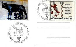 ITALIA - 1970 ROMA Cent. Unione Roma All'Italia (lupa Capitolina) - Storia
