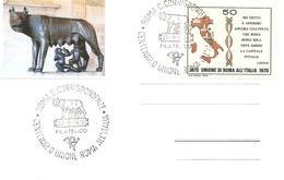 ITALIA - 1970 ROMA Cent. Unione Roma All'Italia (lupa Capitolina) - 57 - Cani