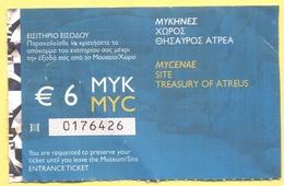 GRECIA - GREECE - GRECE - GRIECHENLAND - MYCENAE - SITE - TREASURY OF ATREUS - Biglietto Di Ingresso - Entrance Ticket - Biglietti D'ingresso