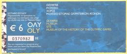 GRECIA - GREECE - GRECE - GRIECHENLAND - OLYMPIA - MUSEUM - SITE - MUSEUM OF THE HISTORY OF THE OLYMPIC GAMES - Bigliett - Biglietti D'ingresso
