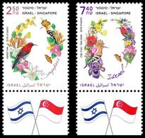 ISRAEL - Singapore.2019.Joint Issues. 50 Years Of Diplomatic Relations. Birds.2 V. ** . - Ohne Zuordnung