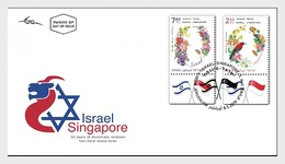 ISRAEL - Singapore.2019.Joint Issues. 50 Years Of Diplomatic Relations. Birds.FDC. - Joint Issues