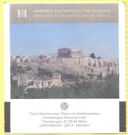 GRECIA - GREECE - GRECE - GRIECHENLAND - Athḕnai - Atene Acropolis And Slopes - Biglietto Di Ingresso Gruppo Ridotto - E - Biglietti D'ingresso