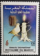 Morocco 2005 Amnesty International - Morocco (1956-...)