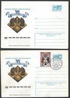 Chess, USSR Moscow. April 1977, Cancel & Cachet On Envelope Plus Unused Envelope, European Team Championship - Chess