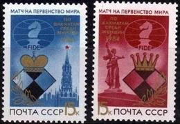 1984  Mi.5431-32 (**) - 1923-1991 URSS