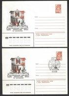 Chess, USSR Riga. Sep/Oct 1979, Cancel & Cachet On Envelope Plus Unused Envelope, Interzonal Championship, - Chess