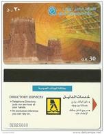 QAF01003 Qatar QTEL Phonecard  Autelca / 30 QR / Used - Qatar