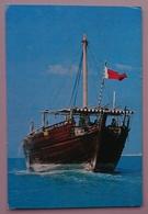 BAHRAINI DHOW, BAHRAIN Boat  Vg - Bahrain