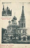 BULGARIE 1920  Monastère CHIPKA  Souvenir De CHIPKA CPA BE - Bulgarie