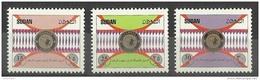 SDS00202 Sudan 1995 AFRICAN COMMON MARKET - Complete Set - MNH - Sudan (1954-...)