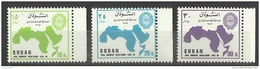 SDS00208 Sudan 1995 ARAB LEAGUE 50TH ANNIVERSARY - With Margin - Complete Set - MNH - Sudan (1954-...)