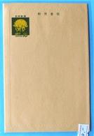 Japan Leter Card - Briefe U. Dokumente
