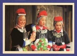 FEMMES GELAO Kaili GUIZHOU Années 1980  ( Très Très Bon état ) BD 1272 - China