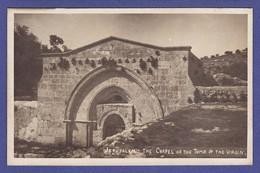 JERUSALEM Chapel ( Très Très Bon état ) G112 - Israel