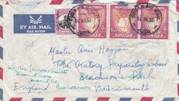 Sudan Commercial Cover,1956 To England Franked Early Issue Com X 3- Verso Date- SKRILL PAY. - Sudan (1954-...)